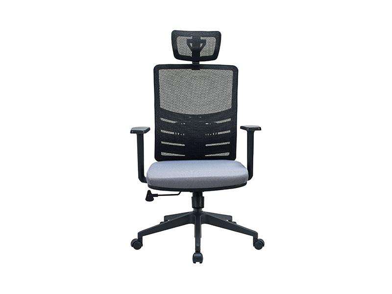 Chair-Max